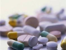Аптеки Туринска