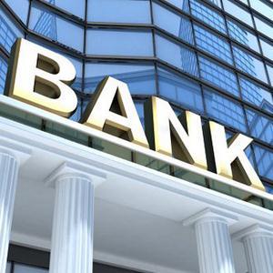 Банки Туринска