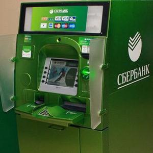 Банкоматы Туринска