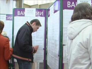 Центры занятости Туринска
