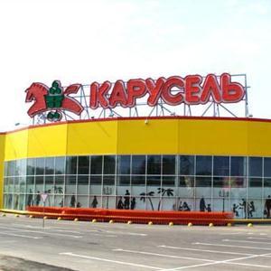 Гипермаркеты Туринска