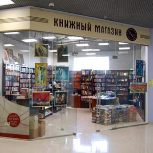 Книжные магазины Туринска