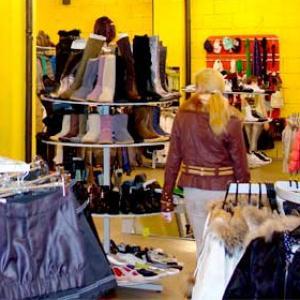 Магазины одежды и обуви Туринска