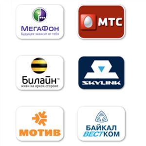 Операторы сотовой связи Туринска