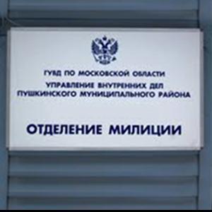 Отделения полиции Туринска