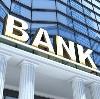 Банки в Туринске