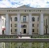 Дворцы и дома культуры в Туринске