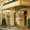 Гостиницы в Туринске