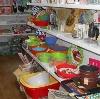 Магазины хозтоваров в Туринске