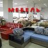 Магазины мебели в Туринске