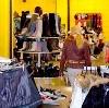 Магазины одежды и обуви в Туринске