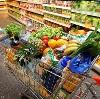 Магазины продуктов в Туринске