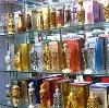 Парфюмерные магазины в Туринске