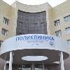 Поликлиники в Туринске