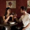 Рестораны, кафе, бары в Туринске