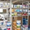 Строительные магазины в Туринске