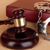 Суды в Туринске