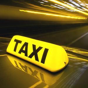 Такси Туринска